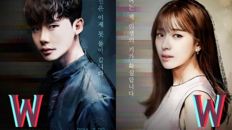Lee Jong Suk và Han Hyo Joo trong phim Two Worlds