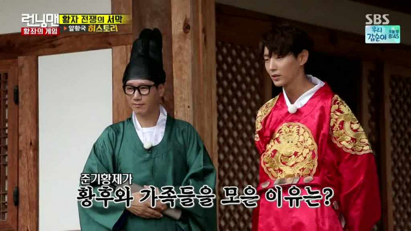 Thánh diễn sâu Lee Jun Ki (tham gia tập 314)