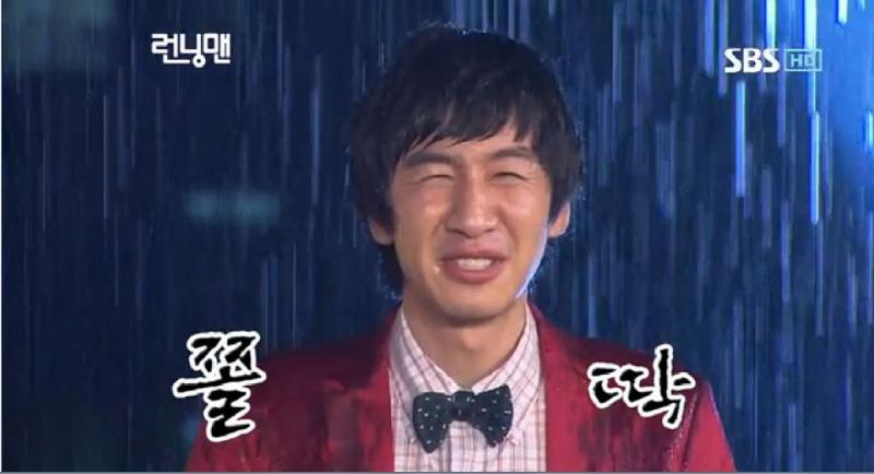 Lee Kwang Soo tham gia tất cả các tập của Running Man