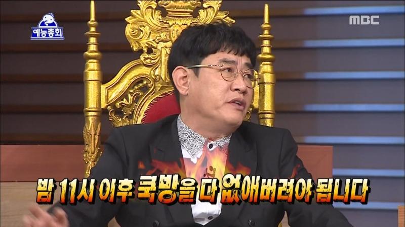 Lee Kyung Kyu trong show truyền hình Infinite Challenge