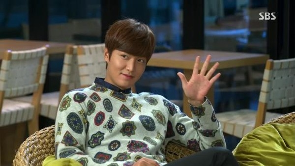 Lee MIn Ho trong The Heirs