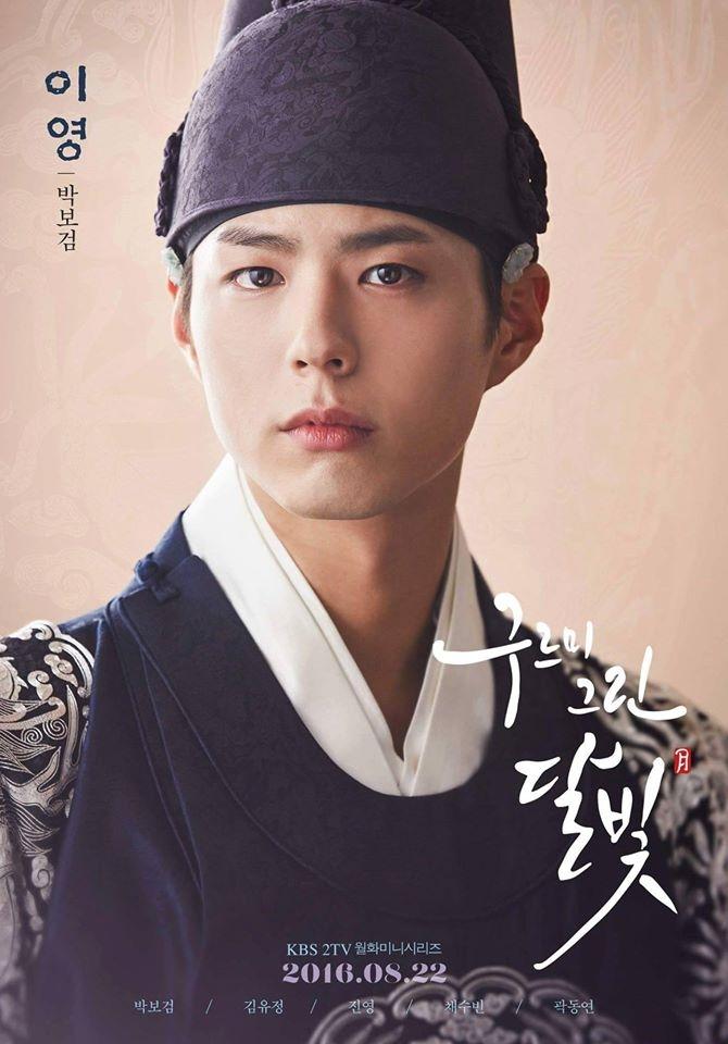 Lee Young - vị Thế tử đẹp hơn hoa khiến chị em phát cuồng