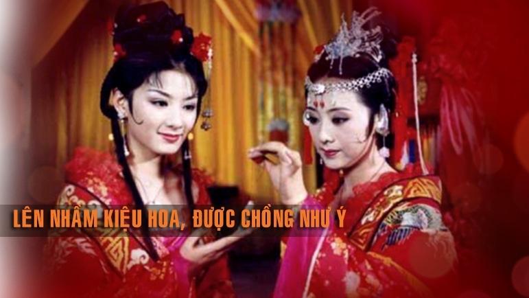 Hai nữ chính xinh đẹp Lý Giai Lân và Huỳnh Dịch