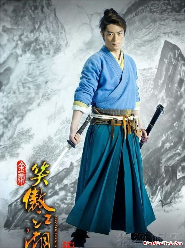 Lệnh Hồ Xung (phim Tân tiếu ngạo giang hồ)