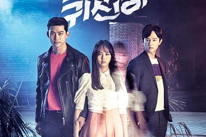 Bộ ba diễn viên chính trong phim