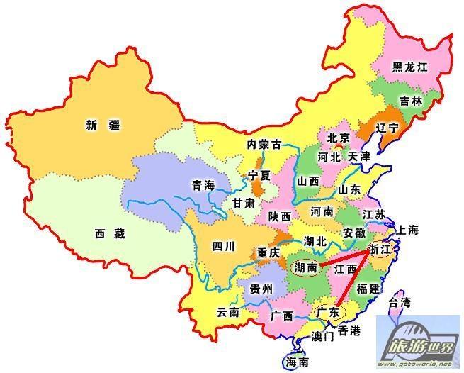 Văn minh Trung Hoa