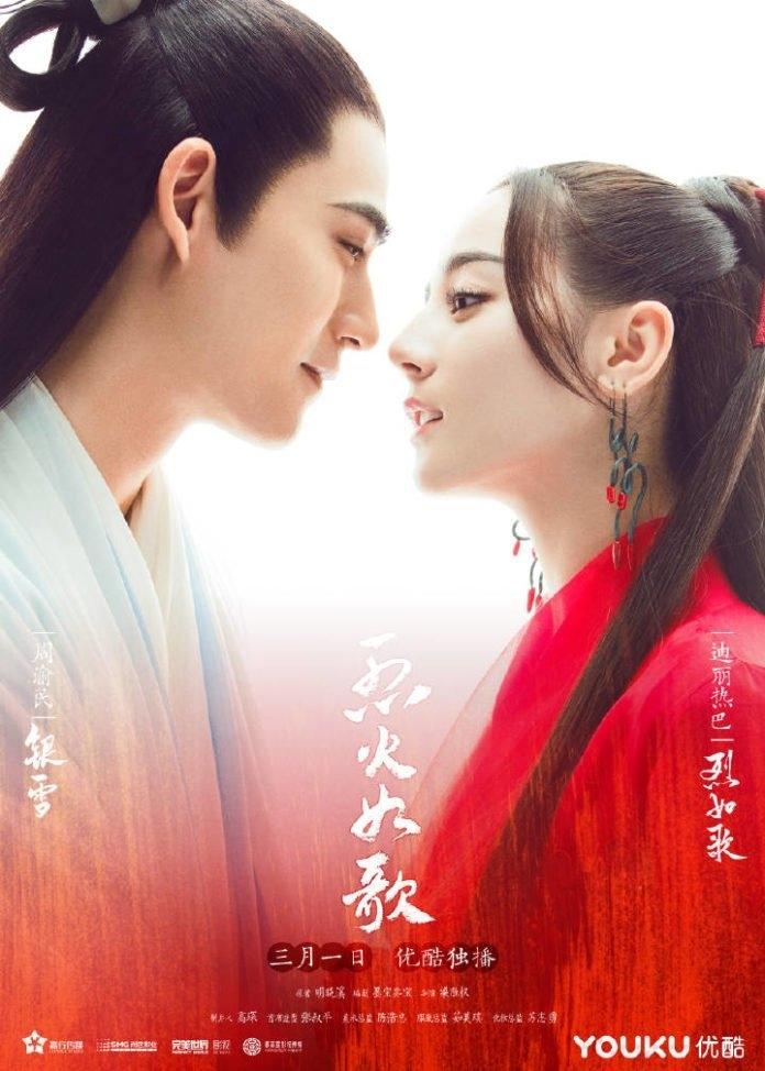 Poster Liệt HỎa Như Ca