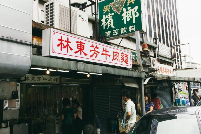 Nhà hàng Lin Dong Fang