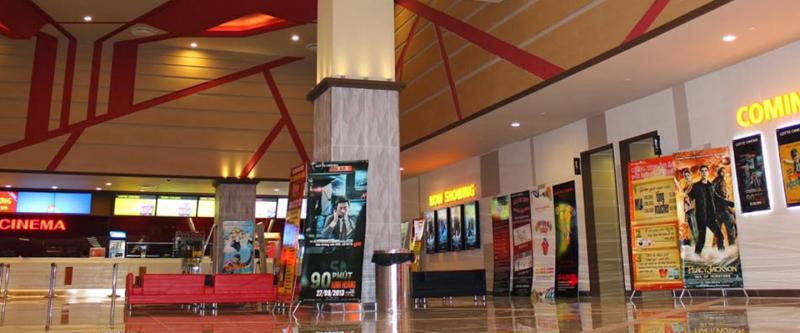 Lotte Cinema Bình Dương