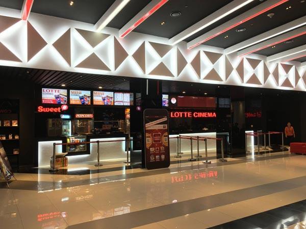 Lotte Cinema Hải Phòng