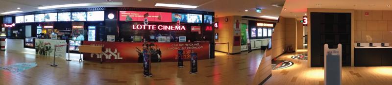 Lotte Cinema Nowzone