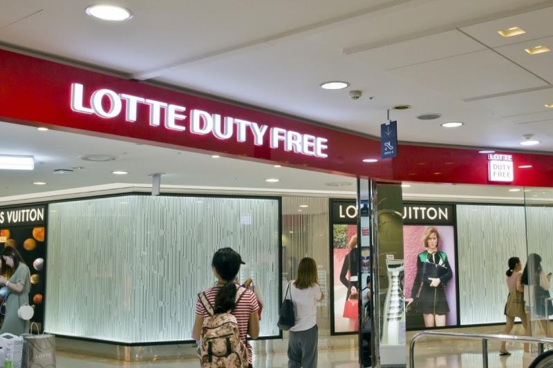 Lotte Duty Free.