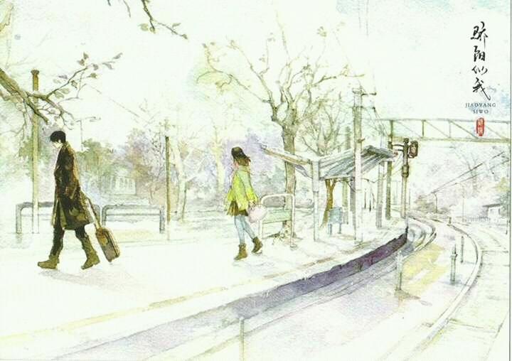 Dương Lam Hàng (Mãi mãi là bao xa)