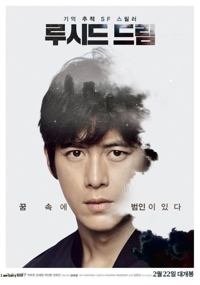 Nam diễn viên chính Go Soo