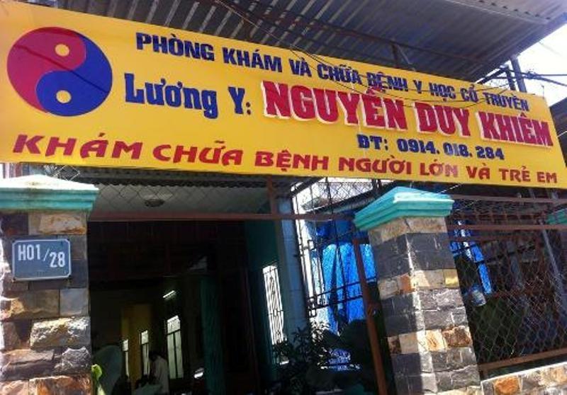 Phòng khám đông y của lương y Nguyễn Duy Khiêm