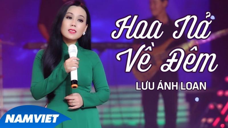 Ca sĩ Lưu Ánh Loan