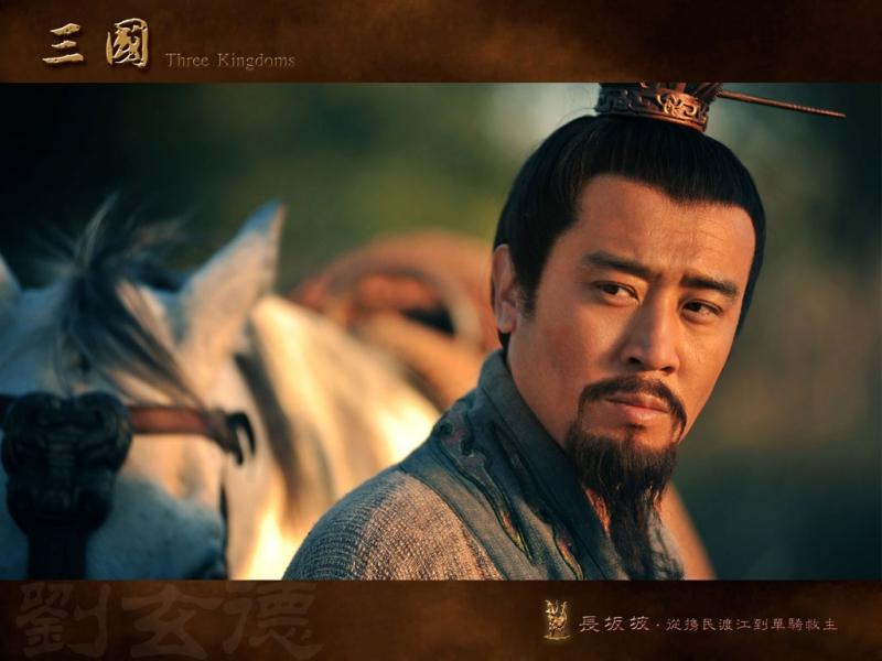 Lưu Bị do diễn viên Vũ Hòa Vĩ thủ vai