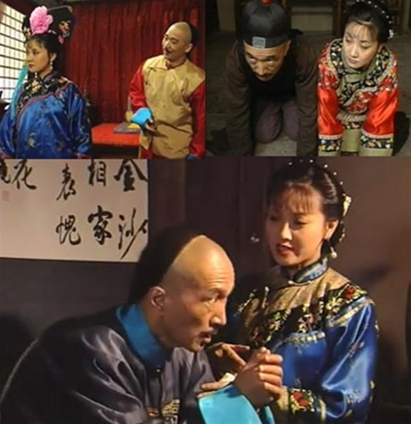 Lưu Dung - Lý Bảo Điền