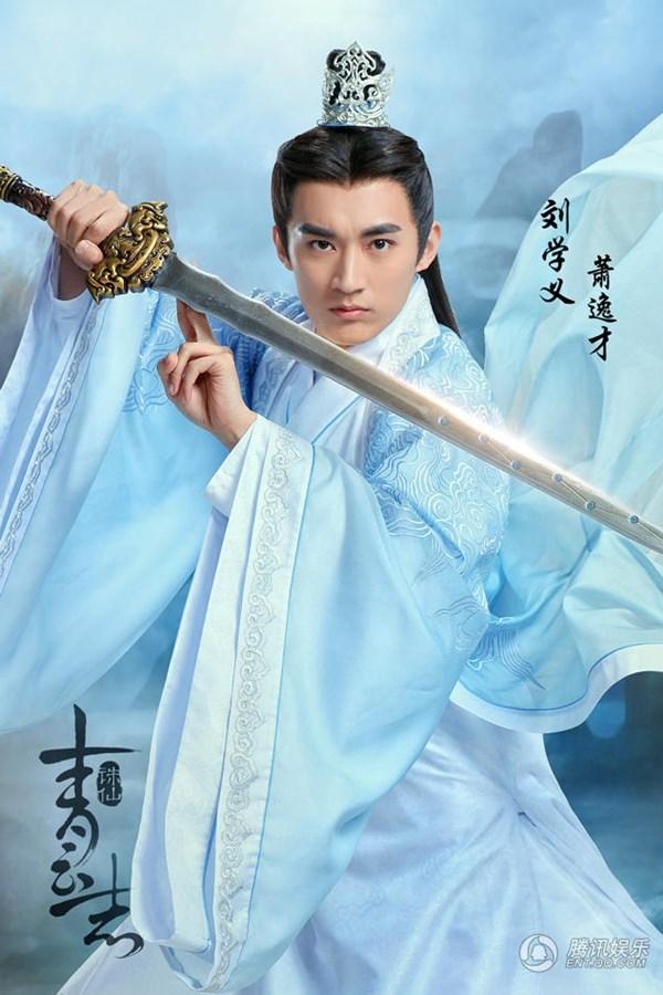 Lưu Học Nghĩa cũng rất anh tuấn khi vào vai Tiêu Dật Tài