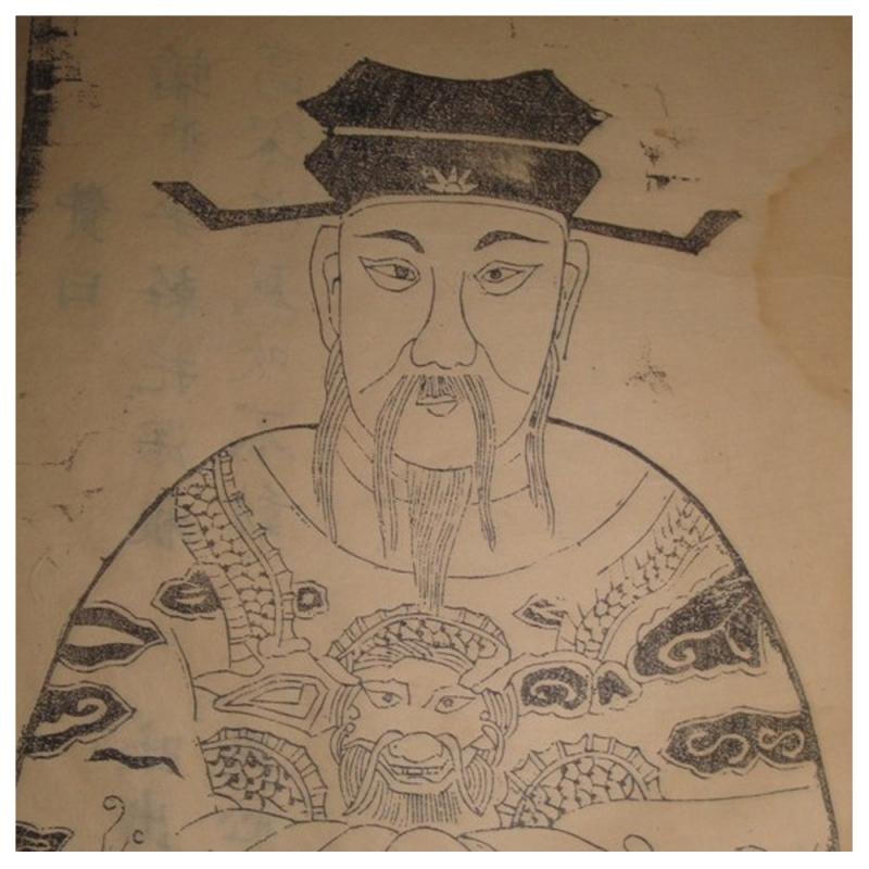 Lưu Tỵ