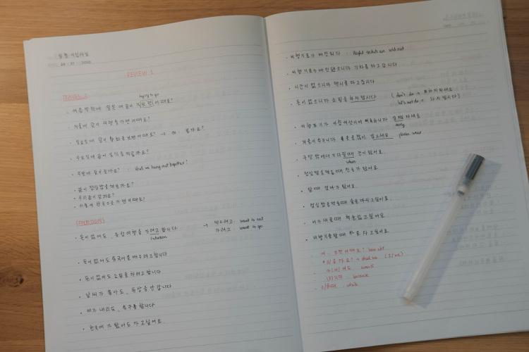 Luyện tập từ mới khi làm bài tập ngữ pháp