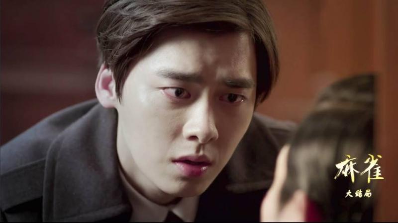 Ánh mắt xuất thần của Lý Dịch Phong trong một cảnh quay