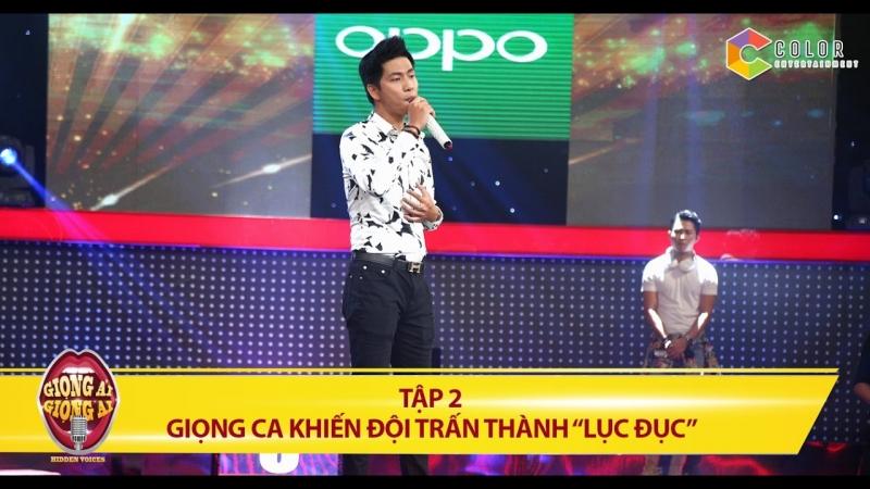 Hình ảnh Lý Quyên Thành trên sân khấu