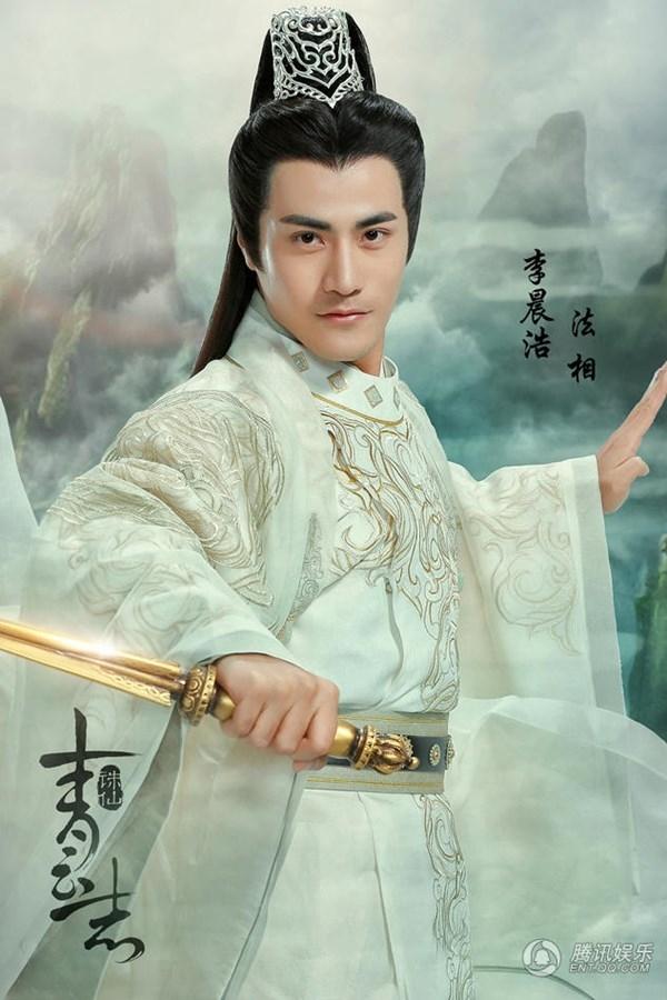 Pháp Tướng do Lý Thần Hạo đóng nhìn rất anh tuấn