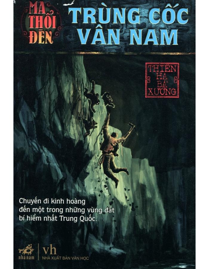 Trùng Cốc Vân Nam - Một trong 4 phần của bộ truyện