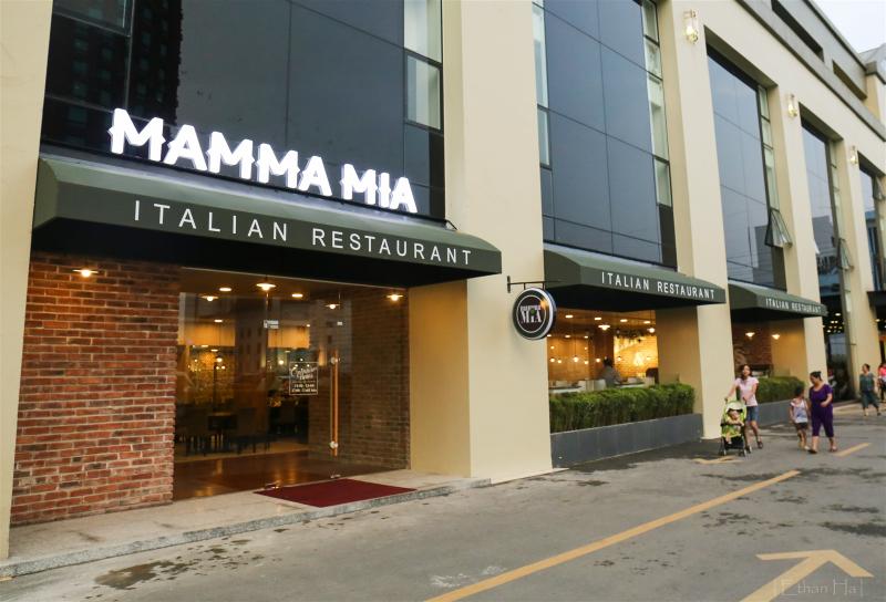 Mamma Mia là chuỗi nhà hàng và quán bar chuyên về ẩm thực Ý vô cùng nổi tiếng tại Hà Nội.