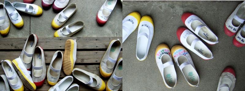 Mang đôi giày khác khi bước vào lớp học