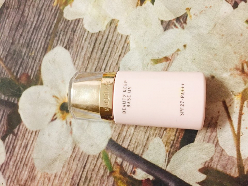 Maquillage Shiseido Beauty Keep Base UV