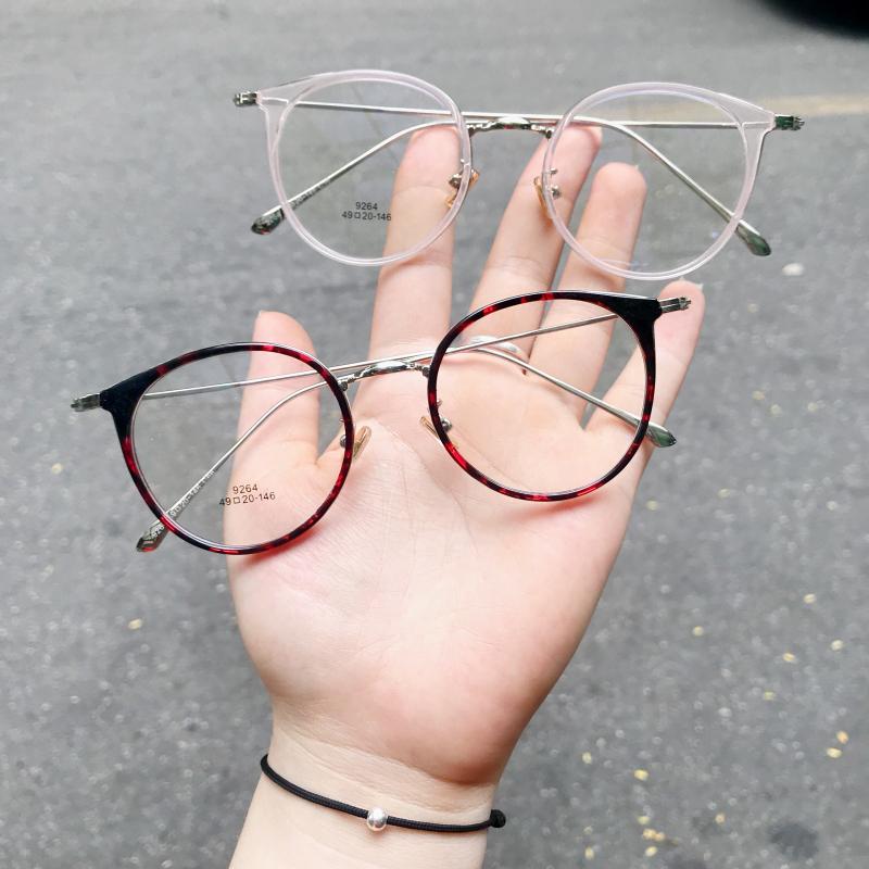 Mắt kính Văn Minh