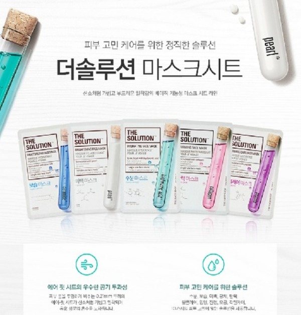 The Face Shop The Solution Mask Sheet