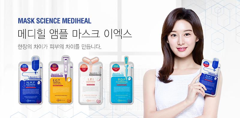 Các sản phẩm của thương hiệu Mediheal Hàn Quốc