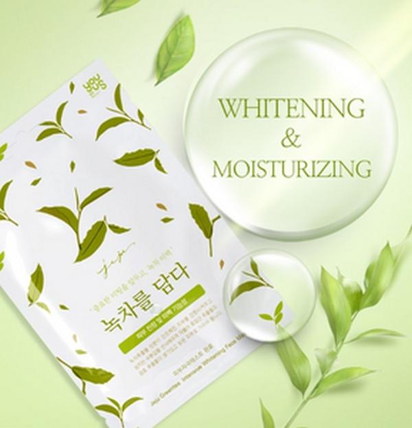 Mặt Nạ Dưỡng Trắng Chuyên Sâu Trà Xanh Epona Jeju Greentea Intensive Whitening Face Mask