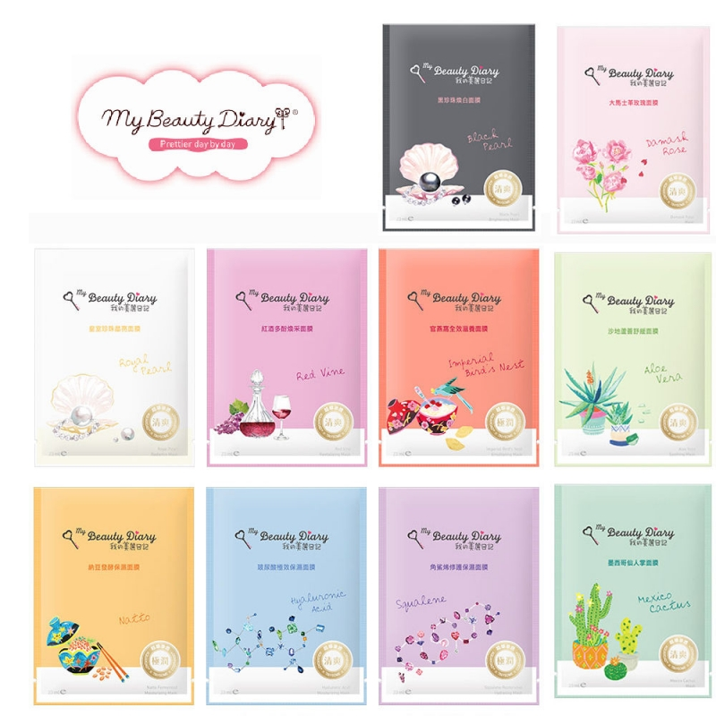 Mặt Nạ Giấy Beauty Diary My Beauty Diary Mask