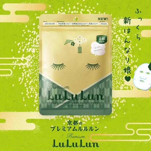 Mặt nạ Lululun trà xanh