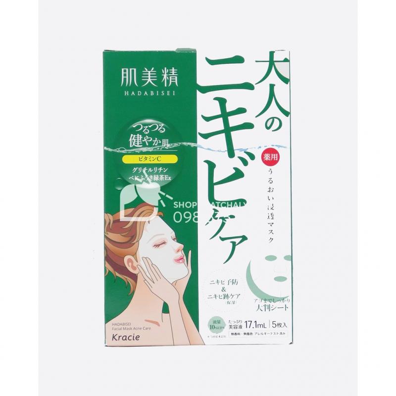 Mặt nạ tinh chất trà xanh Kracie Nhật Bản