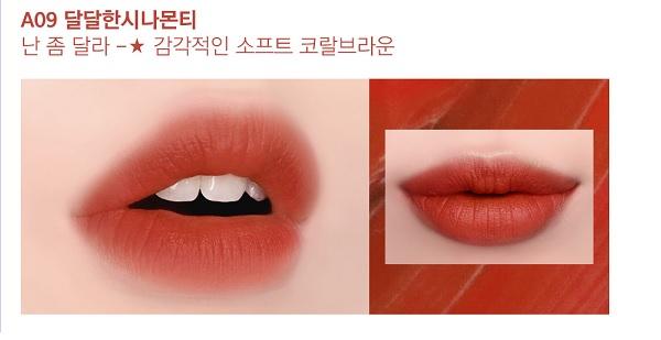 Màu cam đất giúp màu môi chị em nhẹ nhàng như không tô son