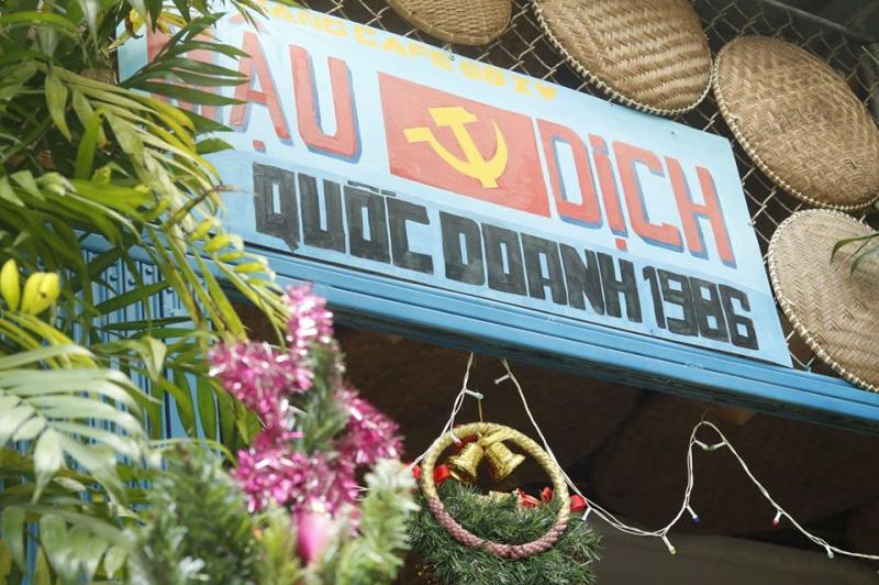 Cửa hàng Mậu Dịch Quốc Doanh