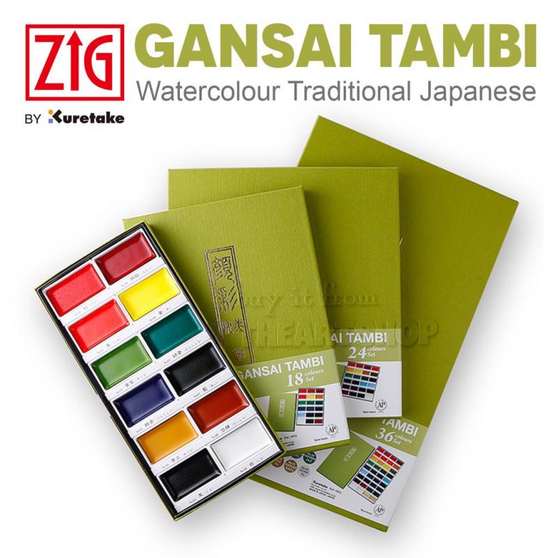 Màu nước GANSAI TAMBI