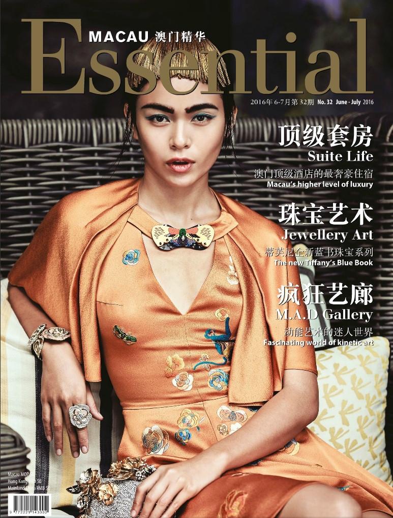 Mâu Thủy ấn tượng trên bìa tạp chí Macao.