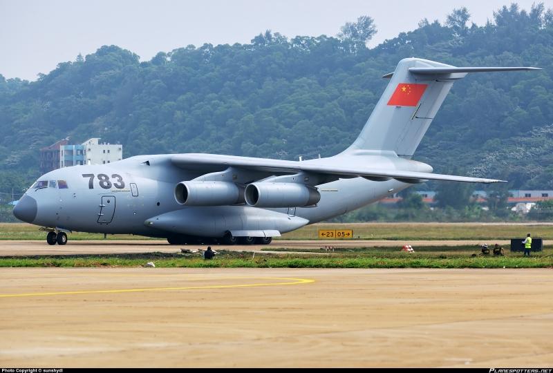 Máy bay chiến lược hạng nặng Xian Y-20.