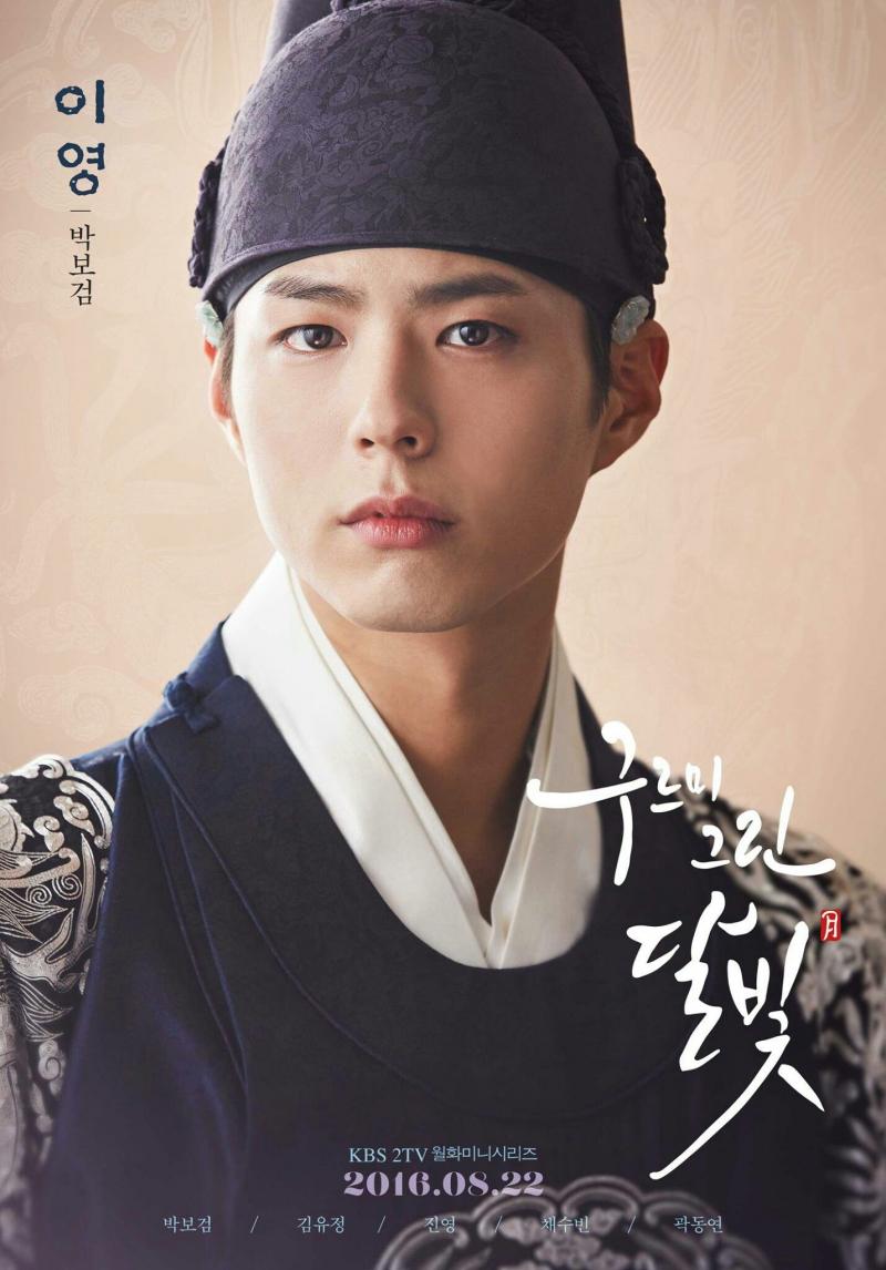 Thế tử Hyomyeong