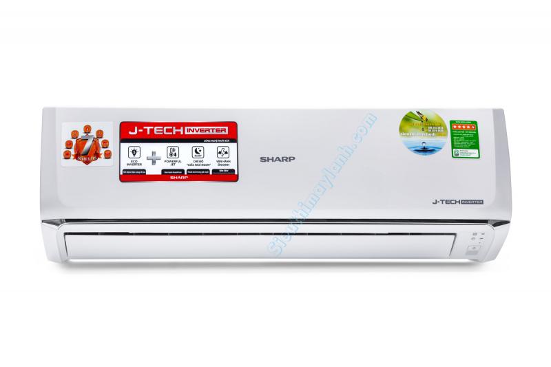 Máy lạnh Sharp inverter 2 HP AH-X18UEW