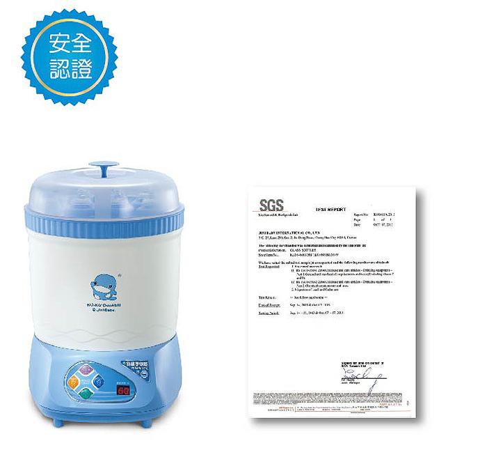 Máy tiệt trùng bình sữa và sấy khô Ku-9019