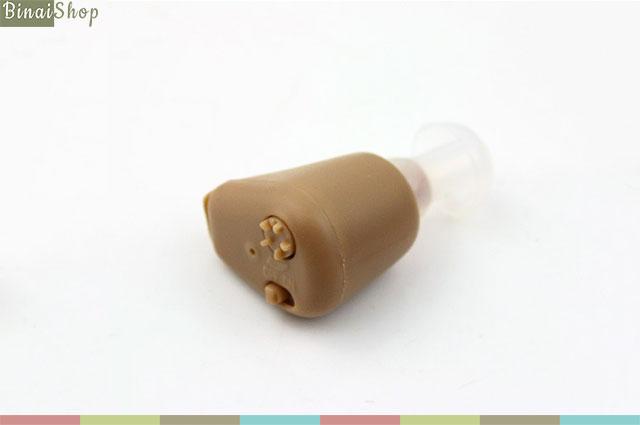 máy trợ thính Axon K88