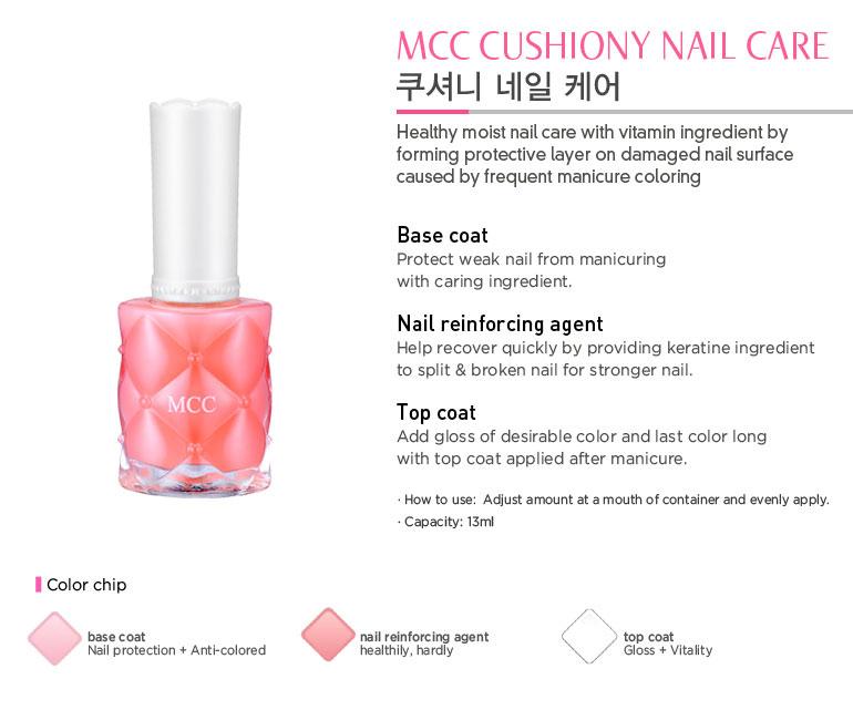 Sơn lót dưỡng móng MCC Cushiony Nail Care Base Coat