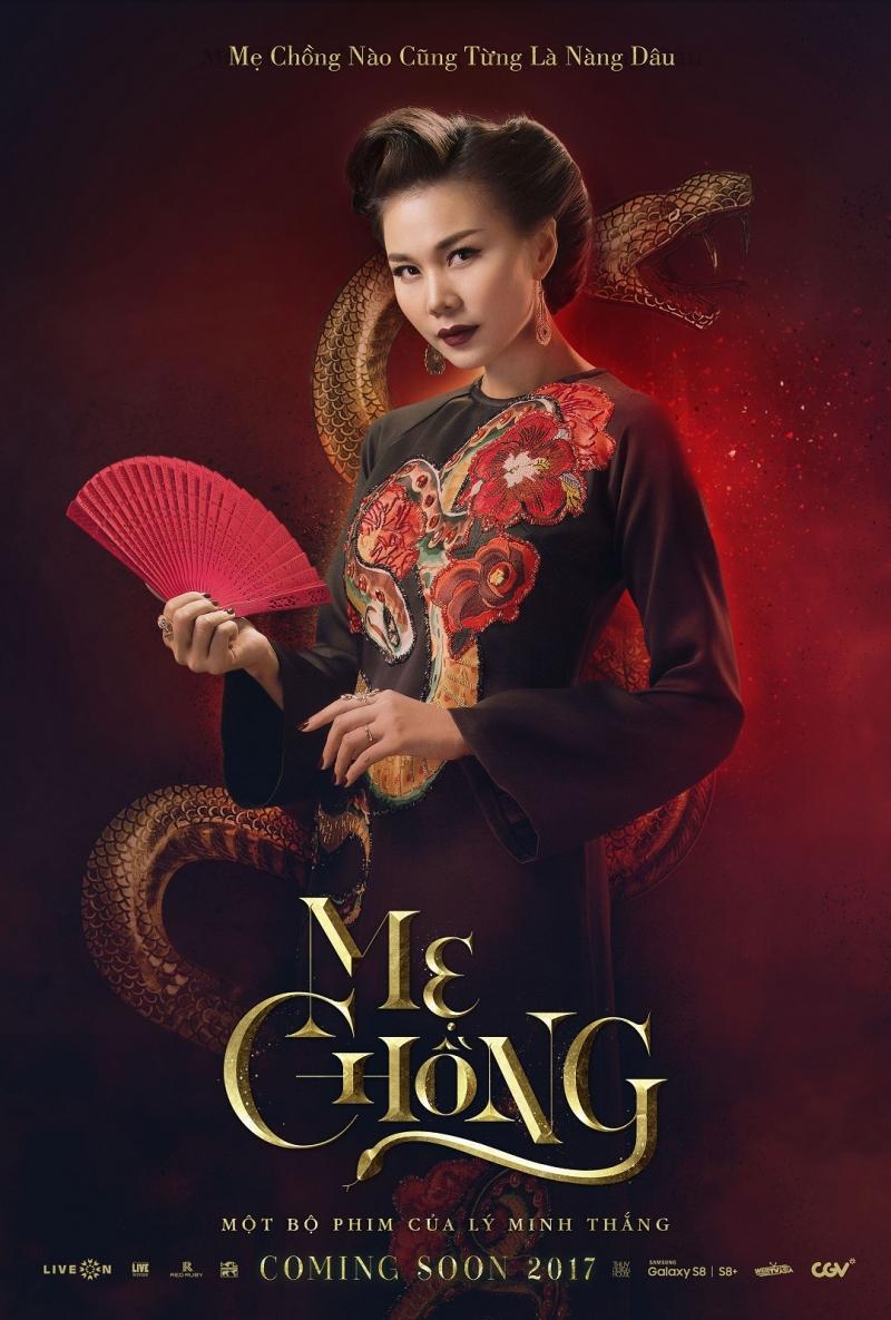 Poster nhân vật của Thanh Hằng